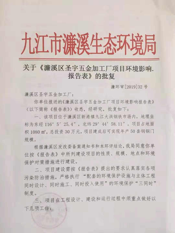 必威官网体育登录-必威平台